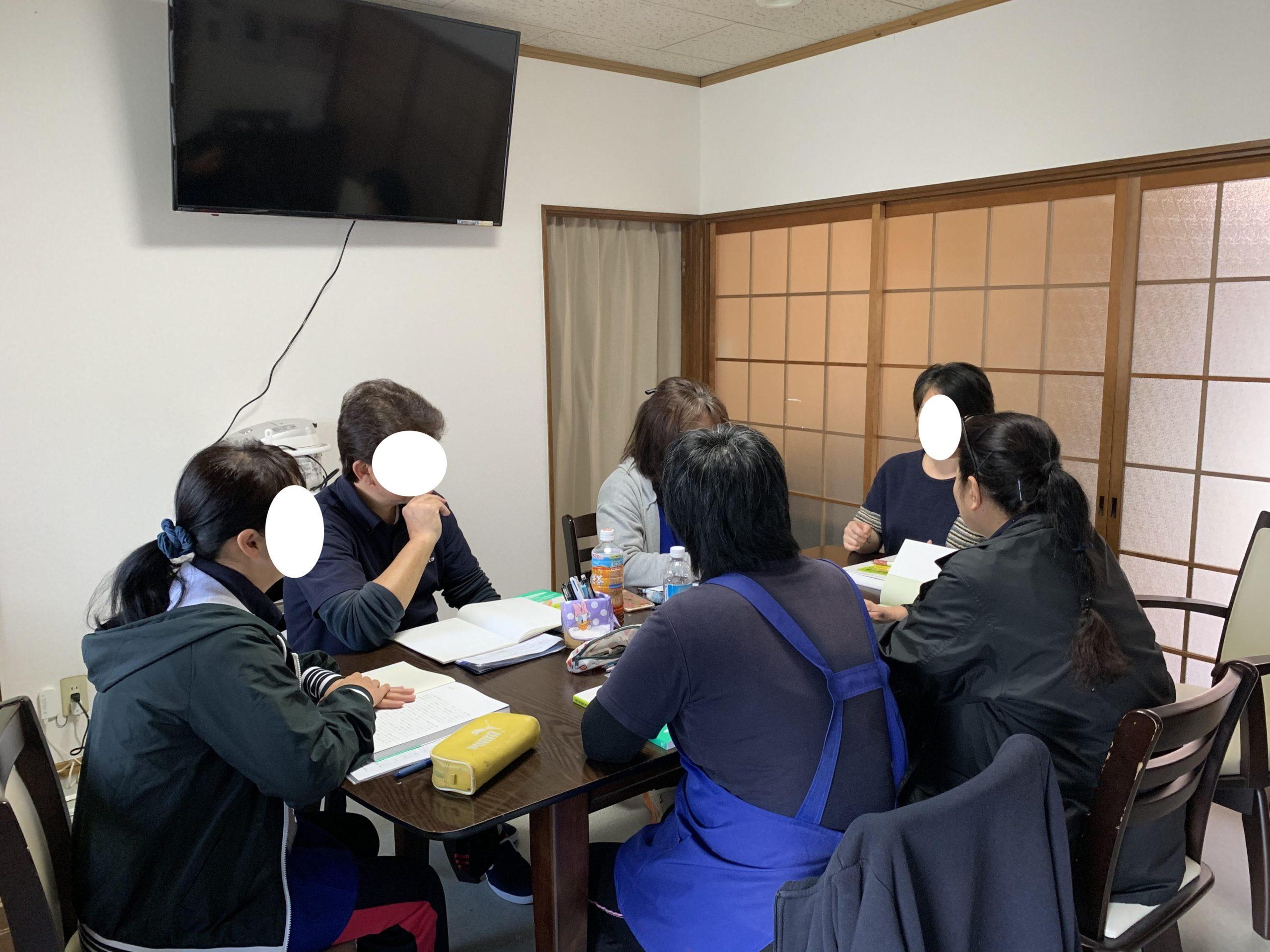 【3号研修】福岡県北九州市 訪問介護事業所様